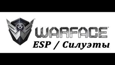 ESP / Силуэты для WF | 1 день