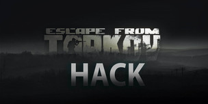 Escape from Tarkov чит VEGA64-C CFF-Hook | 30 дней