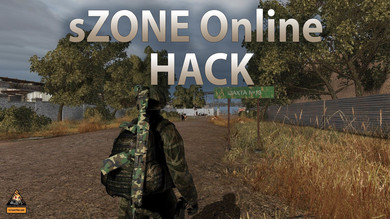 sZone Online [CLIENT] HOOK by CFF | 30 дней