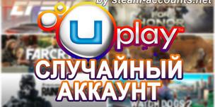 Аккаунт Uplay (30% дорогущих игр)