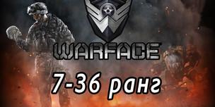 Warface 7-36 ранг (случайный сервер) + почта