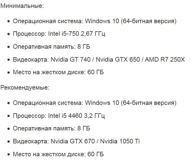 Forza Motorsport 7 системные требования